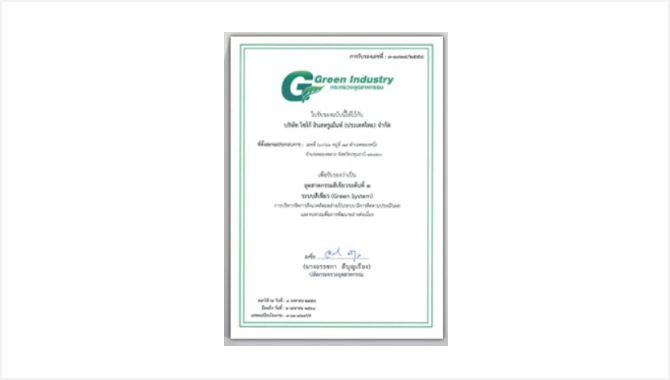 Initiative by Seiko Instruments (Thailand) Ltd.: Level 3 certification by the Green Industry Project sponsored by Thailand's Ministry of Industry