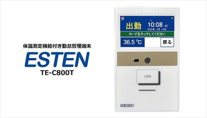 ESTEN TE-C800T, a system time recorder with a thermometer feature