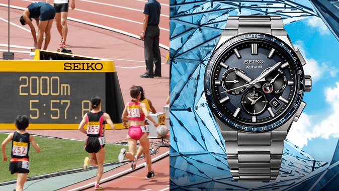 SEIKO Brand as a trusted brand