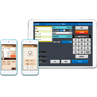 Providing comprehensive support for restaurants from ordering devices to ordering systems