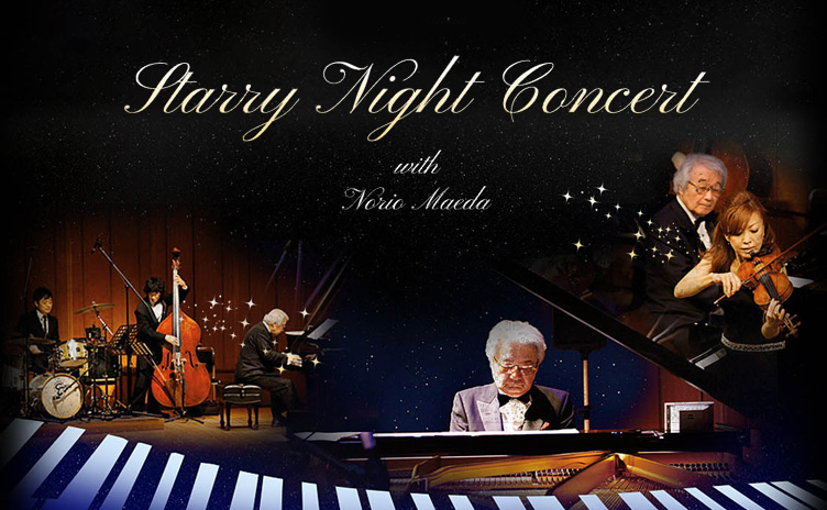 Starry Night Concert