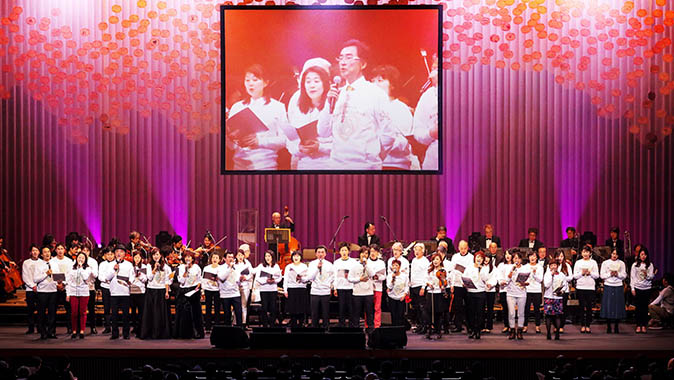 "Sound of ""Wa"" Concert to Support Eastern Japan in a Spirit of Harmony 2018 in Tokyo"