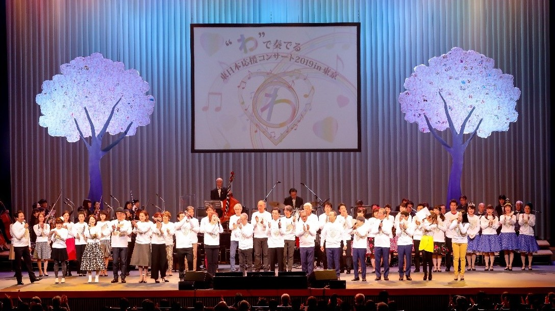 "Sound of ""Wa"" Concert to Support Eastern Japan in a Spirit of Harmony 2019 in Tokyo"