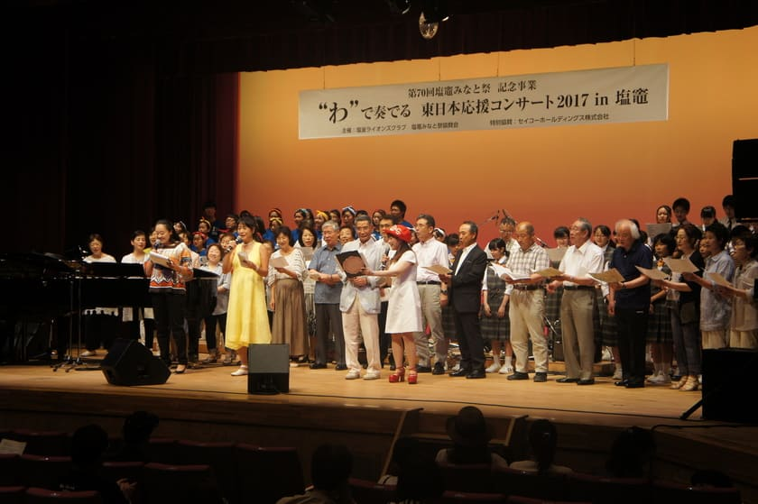 "Grand finale: a choral version of ""Hana wa saku"" by all the performers"