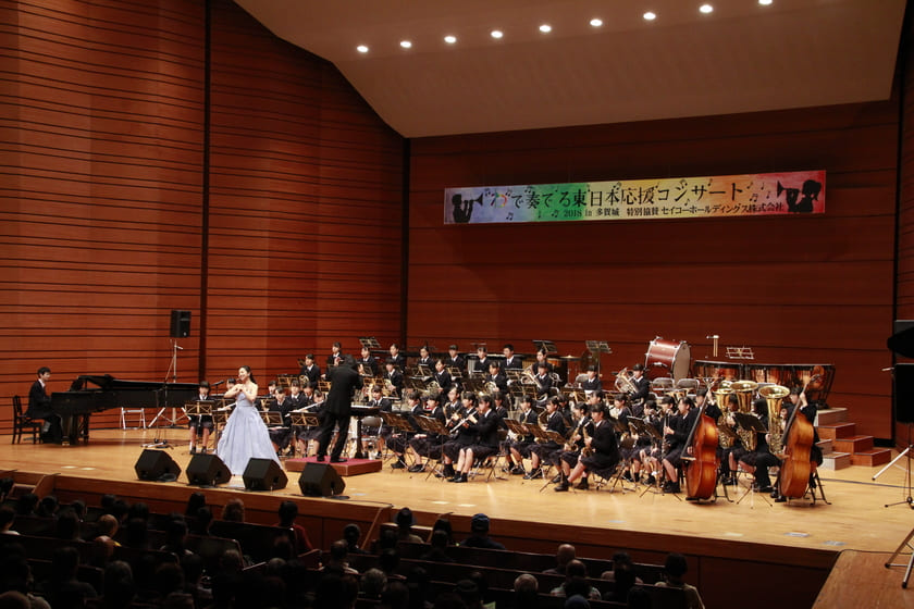 A musical collaboration between special guest Sara Kobayashi and the Tagajo High School Brass Band