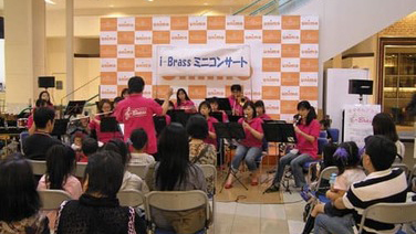 2011.05: Mama Brass Band charity concert