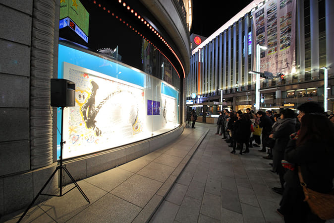 The concert was also brought to the district of Ginza